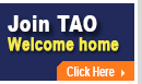 Click here to view membership information and to join TAO now