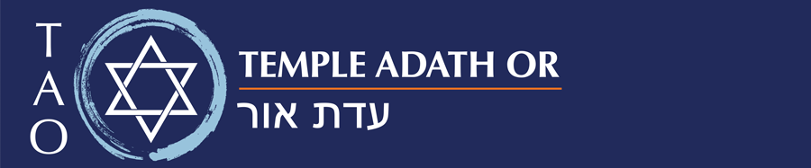TAO logo: The South Florida Center for Jewish Renewal, Kabbalah, Spiritual, Meditation, Temple Adath Or, Fort Lauderdale, Miami, Palm Beach, Boca Raton